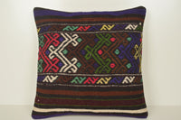 Turkish Corner Pillow with Welt B02089 20x20 Southwestern Couch