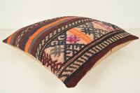 Kilim Pillow Gold A00891 24x24 Seat Geographical Fine Gift