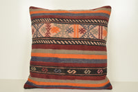 Turkish Design Cushions A00895 24x24 Boho Cool Pretty Floor