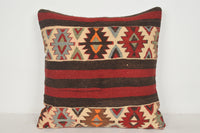 Small Kilim Pillow A00598 24x24 Floral Casual Tribal African Garden