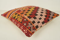 Kilim Runner Rug Red Pillow B02105 20x20 African Economical Tapestry