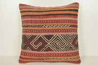 Turkish Outdoor Cushions C01516 18x18 Woollen Fine Navajo Embroidery