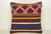 Kilim Pillow Long C01119 18x18 Hellenistic Christmas Artist