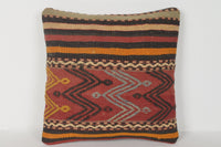 Turkish Rug Pillow Ikea D00243 16x16 Lace Casual Sham