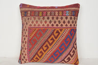 Turkish Pillows Recipe C00636 18x18 Victorian Embroidered Mexican