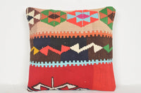 Kilim Rug Overstock Pillow D01039 16x16 Unique Easter Vintage