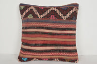 Throw Pillows Tribal Design D02350 Victorian Knotted Bedroom Eclectic