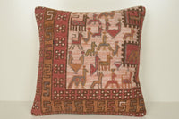 Kilim Rug Pillowcases B02167 20x20 Primary Handwoven Aztec
