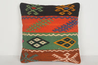 Kilim Rug Rooster Pillow D02372 Handwork Neutral Southwestern