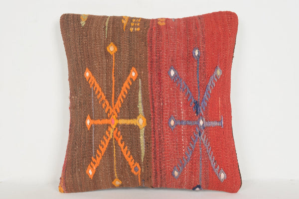 Ethnic Indian Pillow Covers D01226 16x16 Pretty Hippie Modern