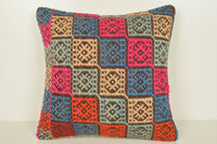 Turkish Tapestry Cushions C00831 18x18 Neutral Old Easter