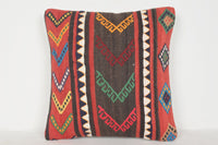 Turkish Outdoor Cushion D00740 16x16 Native Wall Covering
