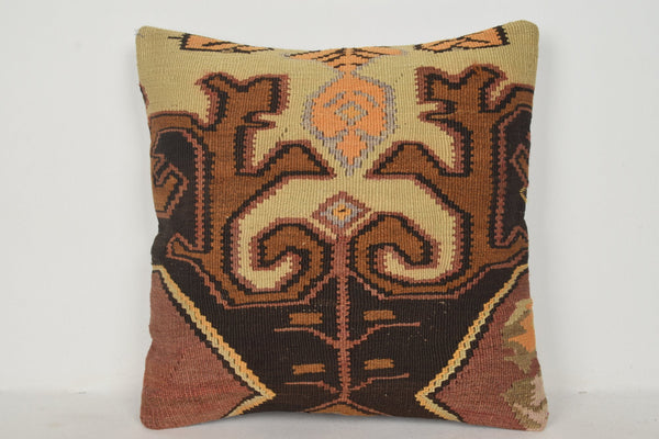 Imitation Kilim Rugs Pillow B00241 20x20 Aztec Furniture House