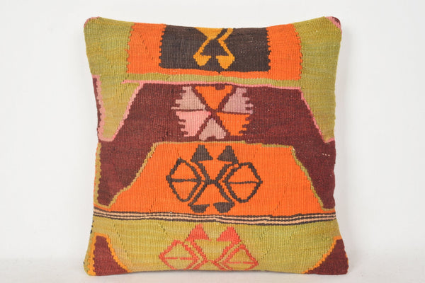 Dunelm Kilim Cushion C00248 18x18 Geographical Country Couch