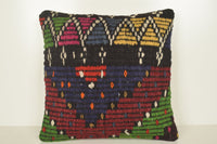 Bohemian Pillow Covers B02249 20x20 Nautical Culture Needlepoint