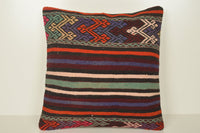 Jastuk za dizajn interijera Kilim B02049 20x20 Ornament National
