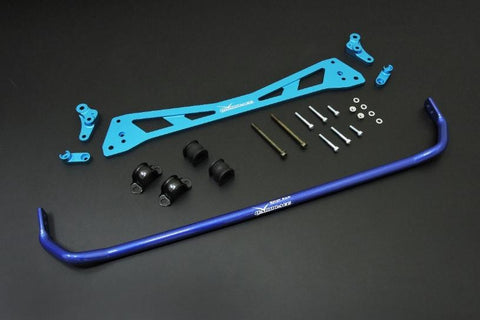 Sub-frame brace / Sway Bar 92-95 Civic / 94-01 Integra DC2 (none Type R)
