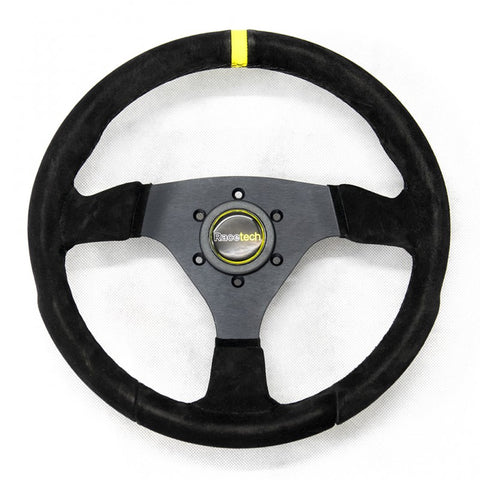 Flat Steering Wheel - Suede