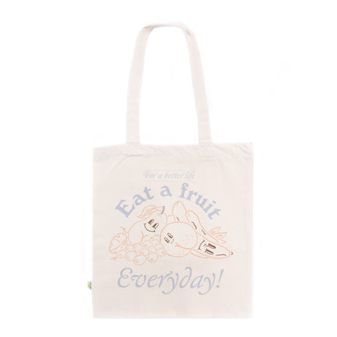 CARNE BOLLENTE DO IT EVERYDAY TOTE BEIGE