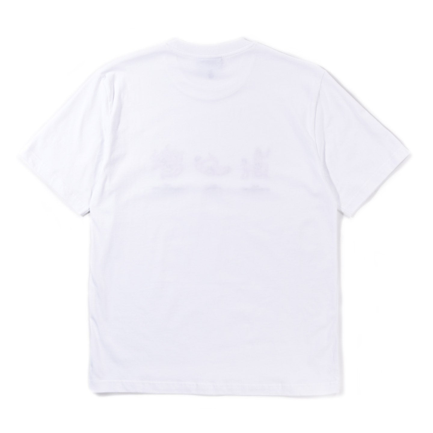 CARNE BOLLENTE AFTERNOON DELIGHT T-SHIRT WHITE