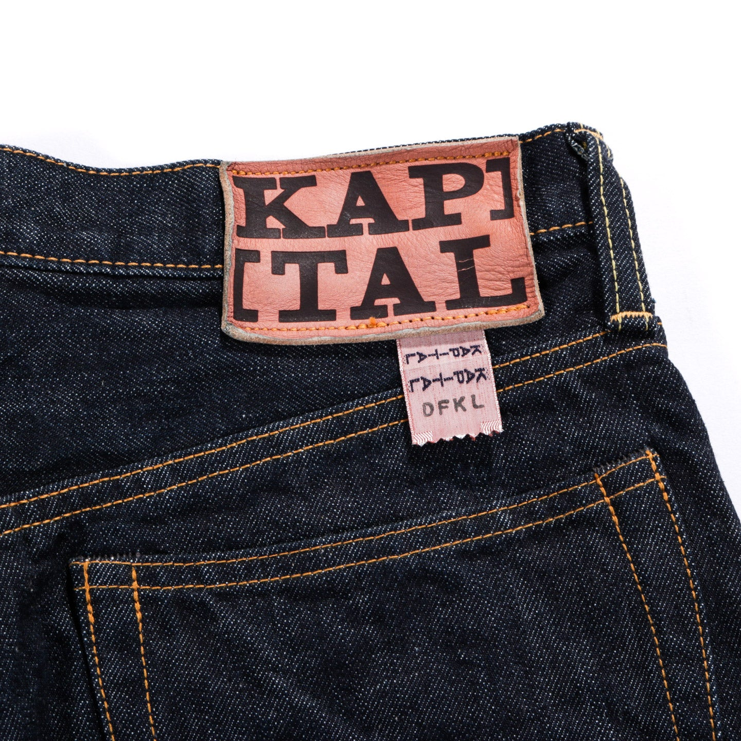 KAPITAL 14OZ DENIM 5P STONE ONE WASH