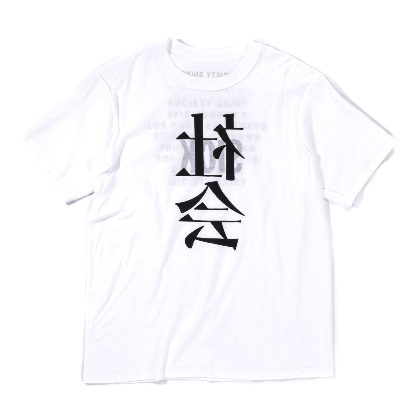 SOCIETY SICK T-SHIRT WHITE