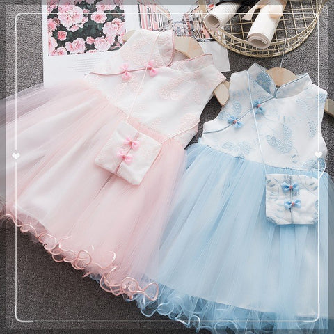[PO] Dainty Floral Sleeveless Oriental Tulle Dress