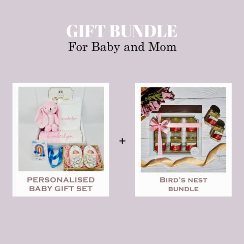 Classic Precious Baby Gift Set & Bird's Nest Bundle