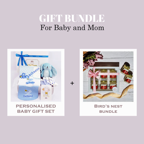 Hello Baby Gift Set & Bird's Nest Bundle
