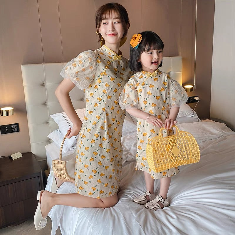 [PO] Princess Velda Dress