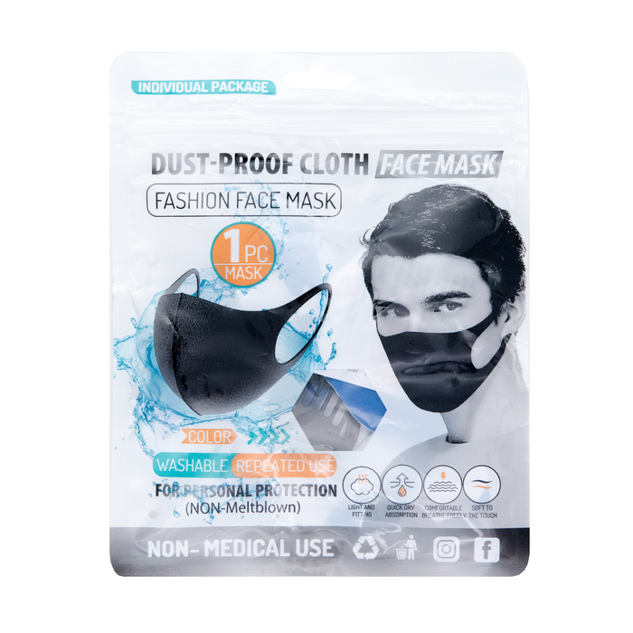 AllGoods Adult Reusable Neoprene Fabric Face Mask