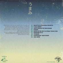Folamour - Umami LP back cover