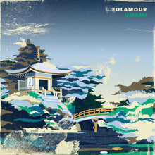 Folamour - Umami LP front cover