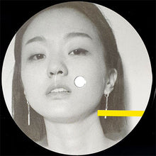 Park Hye Jin‎ – If You Want It EP back label