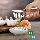 Garlic  Stainless Steel Press
