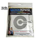 Instant Sports Ice Towel