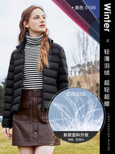Load image into Gallery viewer, SEMIR 2019 Down Winter Jacket Women Cotton Short Jackets New Down Padded Hooded Warm Autumn Slim Coat Female Casual Tops