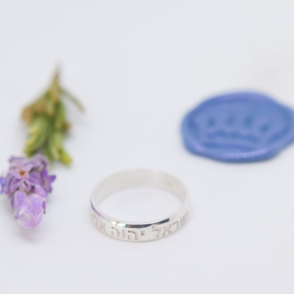 Shema Yisrael Ring 4mm