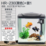 Ecological  Square  Fish Tank Free Water Filter Aeration