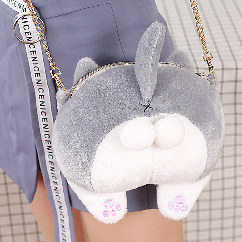 Cute Cat Butt Shoulder Bag