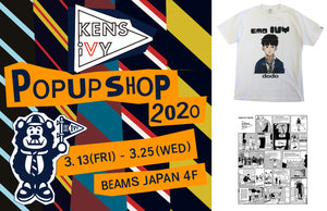 KENS iVYがBEAMS JAPANにて『KENS iVY POP UP SHOP 2020』を期間限定でオープン。