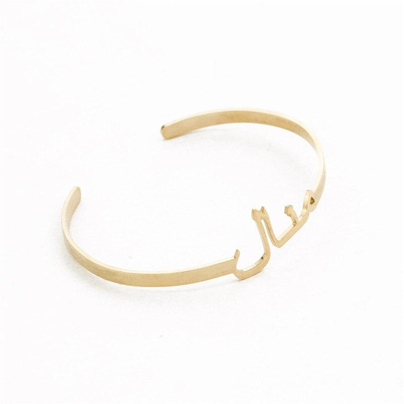 Delicate Custom Name Islam Handwriting Quote Bangle Bracelet Fashion Stainless Steel Personlised Jewellery Wife Birthday Gift - Chain & Link Bracelets