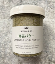 Roasted Japanese Nori Butter, 4 oz