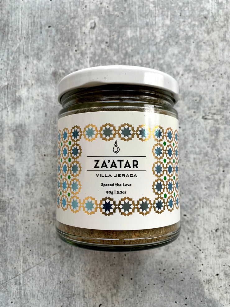 Best Za'atar Spice Blend, 90 gr photos by Regalis Foods - item 2