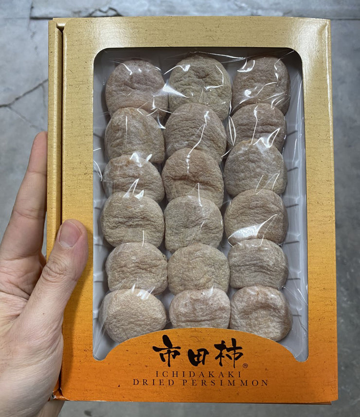 Best Hoshigaki - (Dried Japanese Persimmon), 1 Tray of 17 pcs. photos by Regalis Foods - item 1