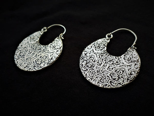 SHIPIBO Silver Earrings - Ayahuasca Earrings, Tribal Earrings, Brass Earrings, Gypsy Earrings, Sacred Geometry Earrings, Tribal Jewelry, Psy