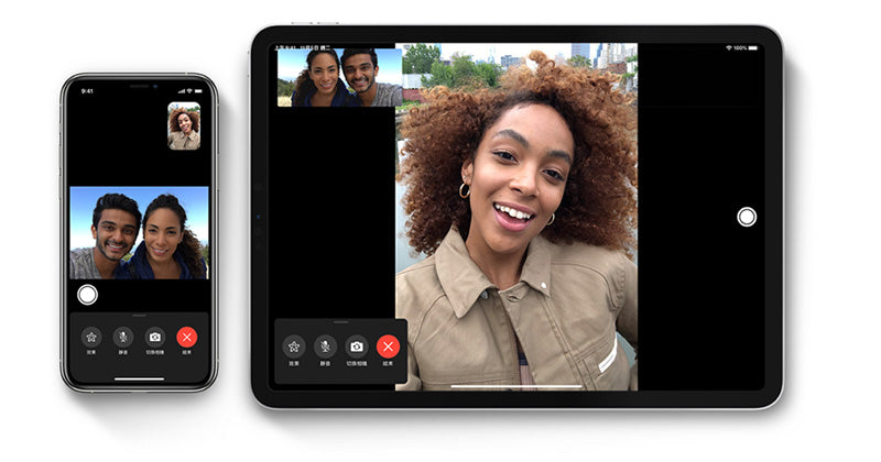 Unblock FaceTime now allows iPhone to support high-definition video calls