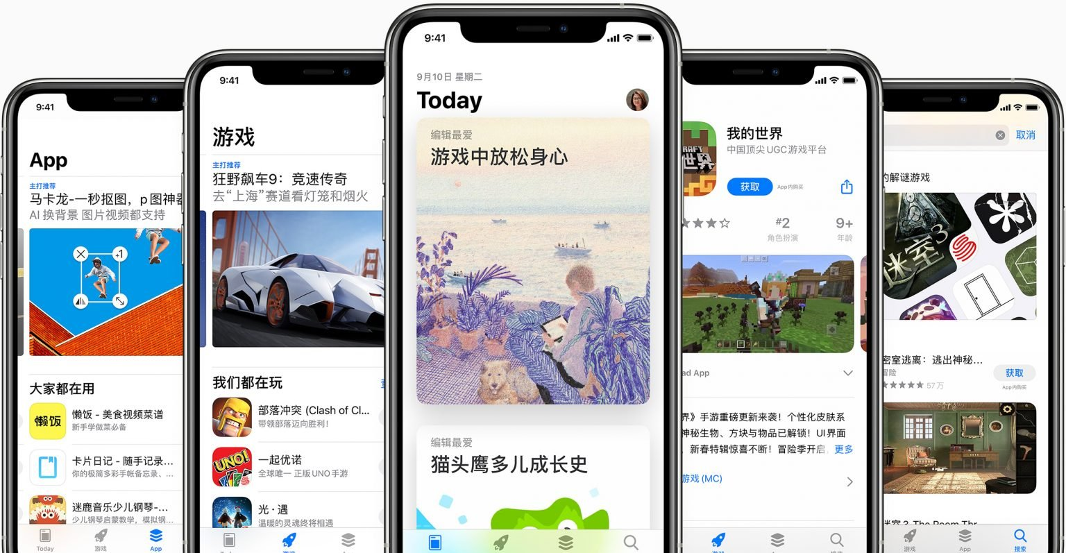 Over 10,000 games off the Chinese App Store