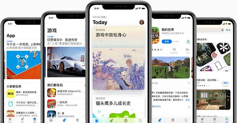 More than 40,000 games were removed from the App Store in China