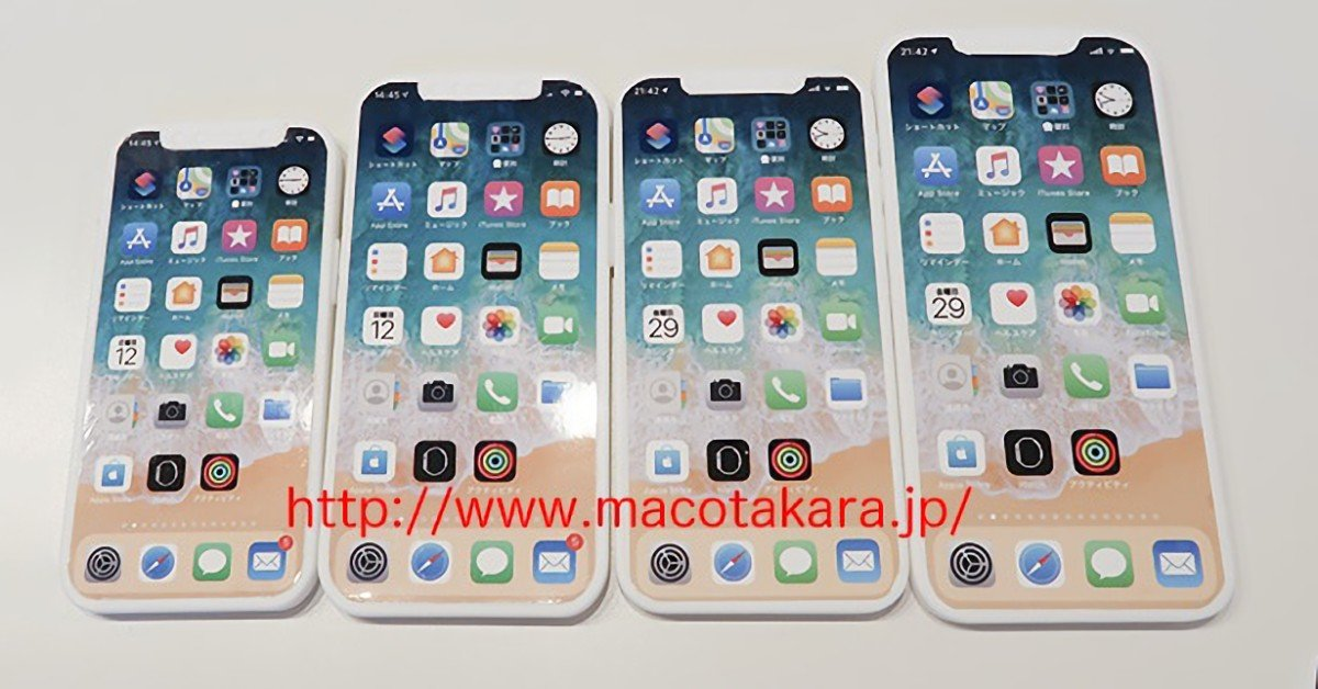 Japanese media show that iPhone 12 series 3D model machine contradicts the rumored design